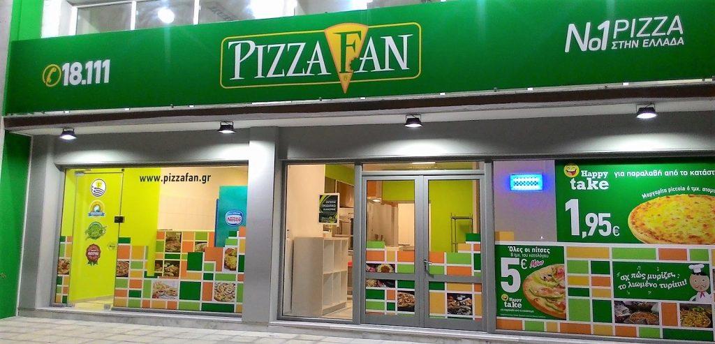 pizza fan franchise