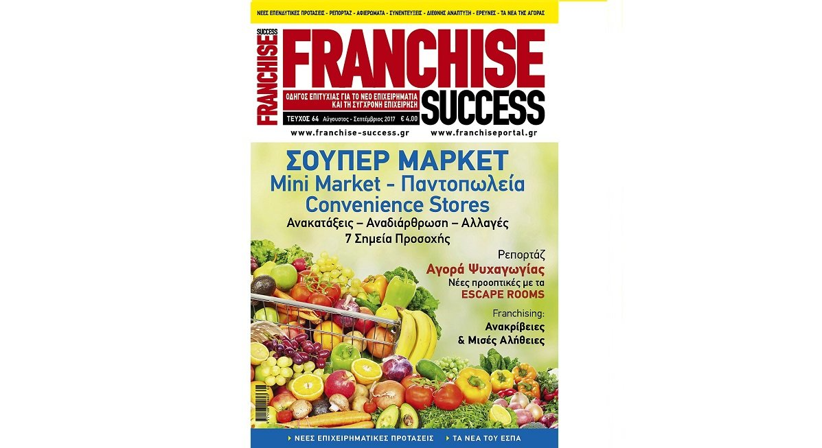 8a04dfb6a8c Franchise Success Archives | The Franchise Co Official