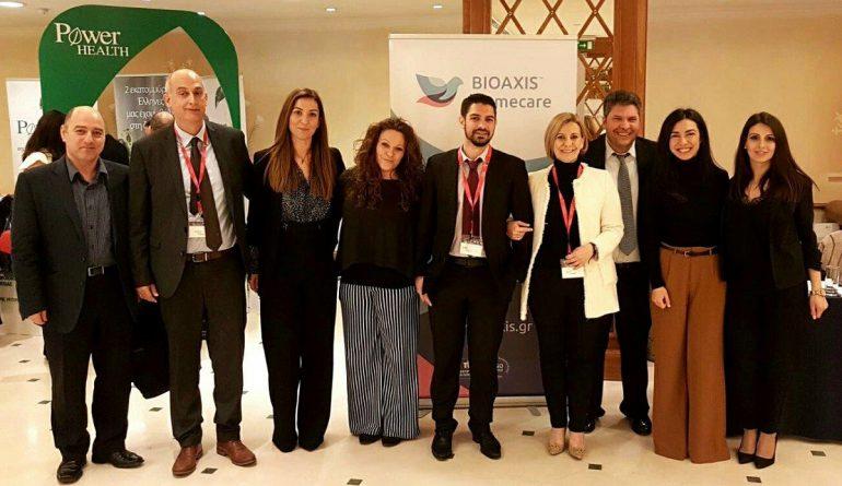 Συμμετοχή στο 14ο Συνέδριο Ελληνικής Γεροντολογικής και Γηριατρικής Εταιρείας