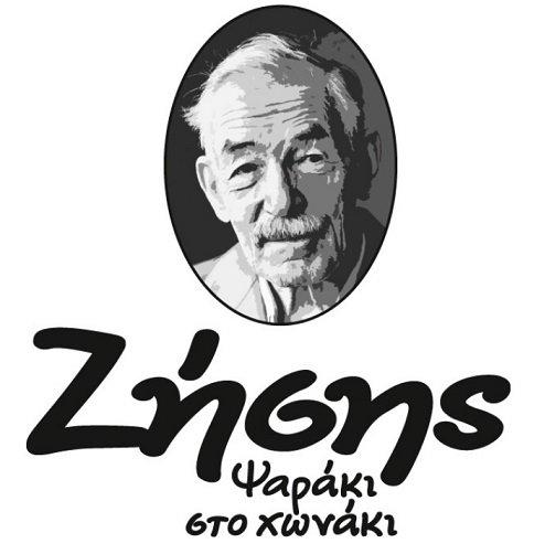 zisis-psaraki-franchise-fish-street-food