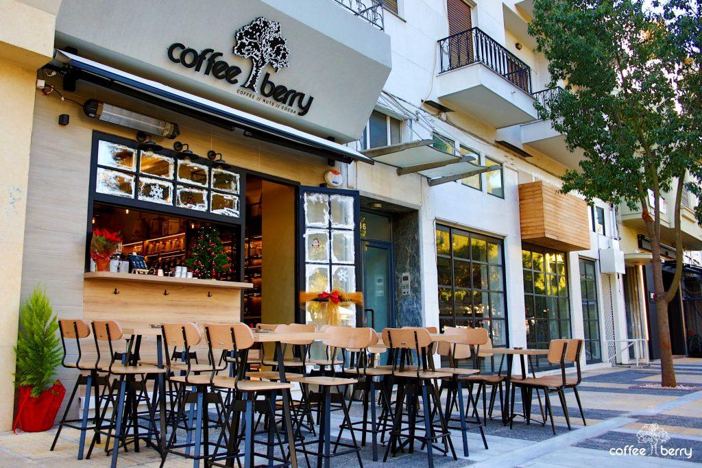 Μοντέρνος σχεδιασμός και λειτουργικό design από την Coffee Berry