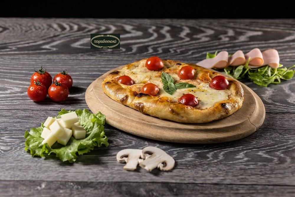 paradosiako-pitsa