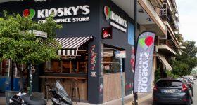 kioskys-convenience-store-vironas