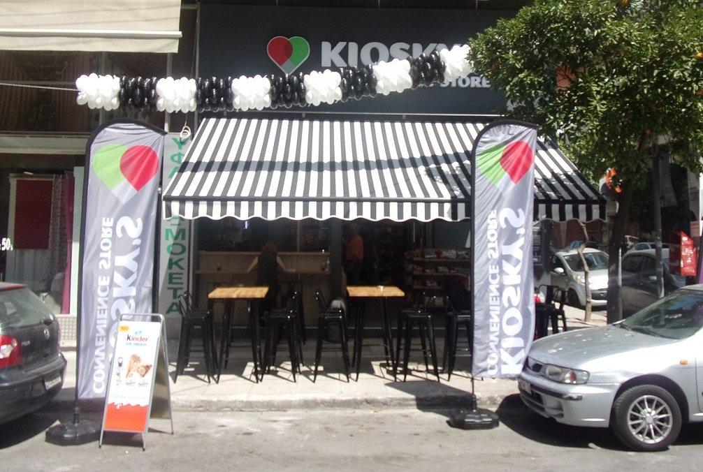 kioskys-convenience-store-kallithea