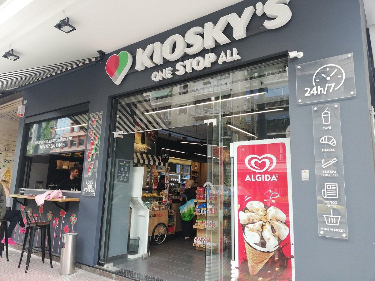 kioskys-convenience-store-patisia