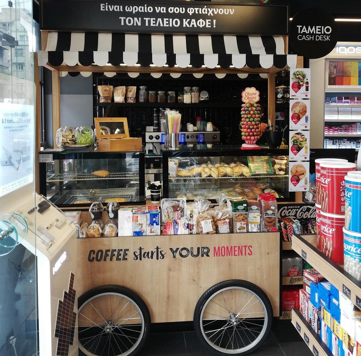 kioskys-convenience-store-kafes