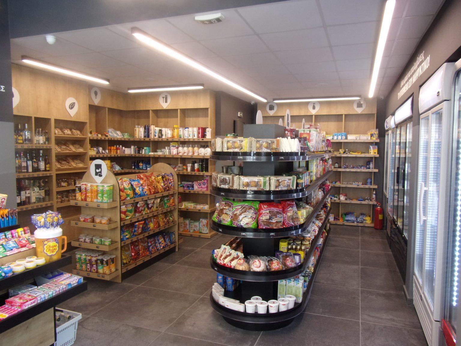 kioskys-convenience-store-rafia