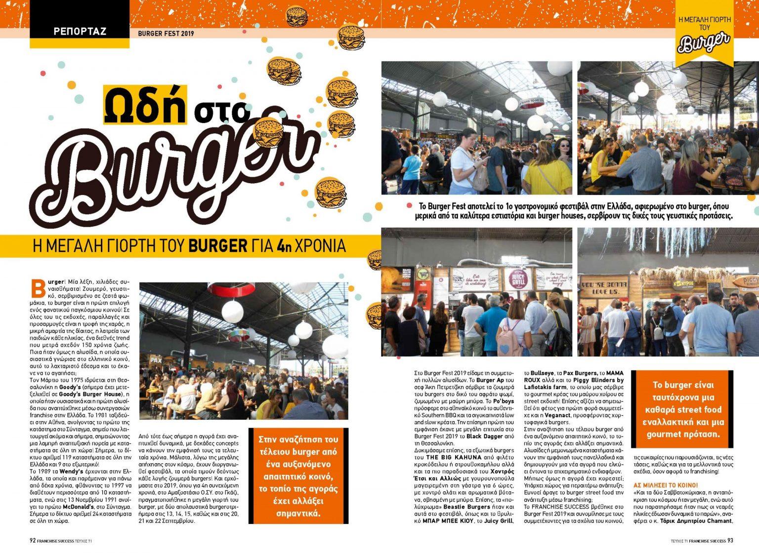 franchise success burger