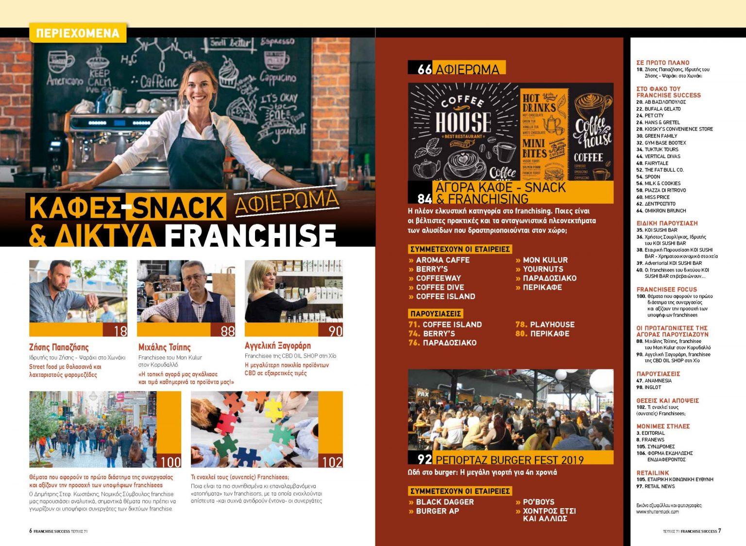 franchise success magazine