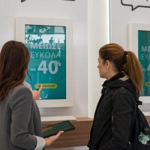 insurancemarket.gr Concept Store