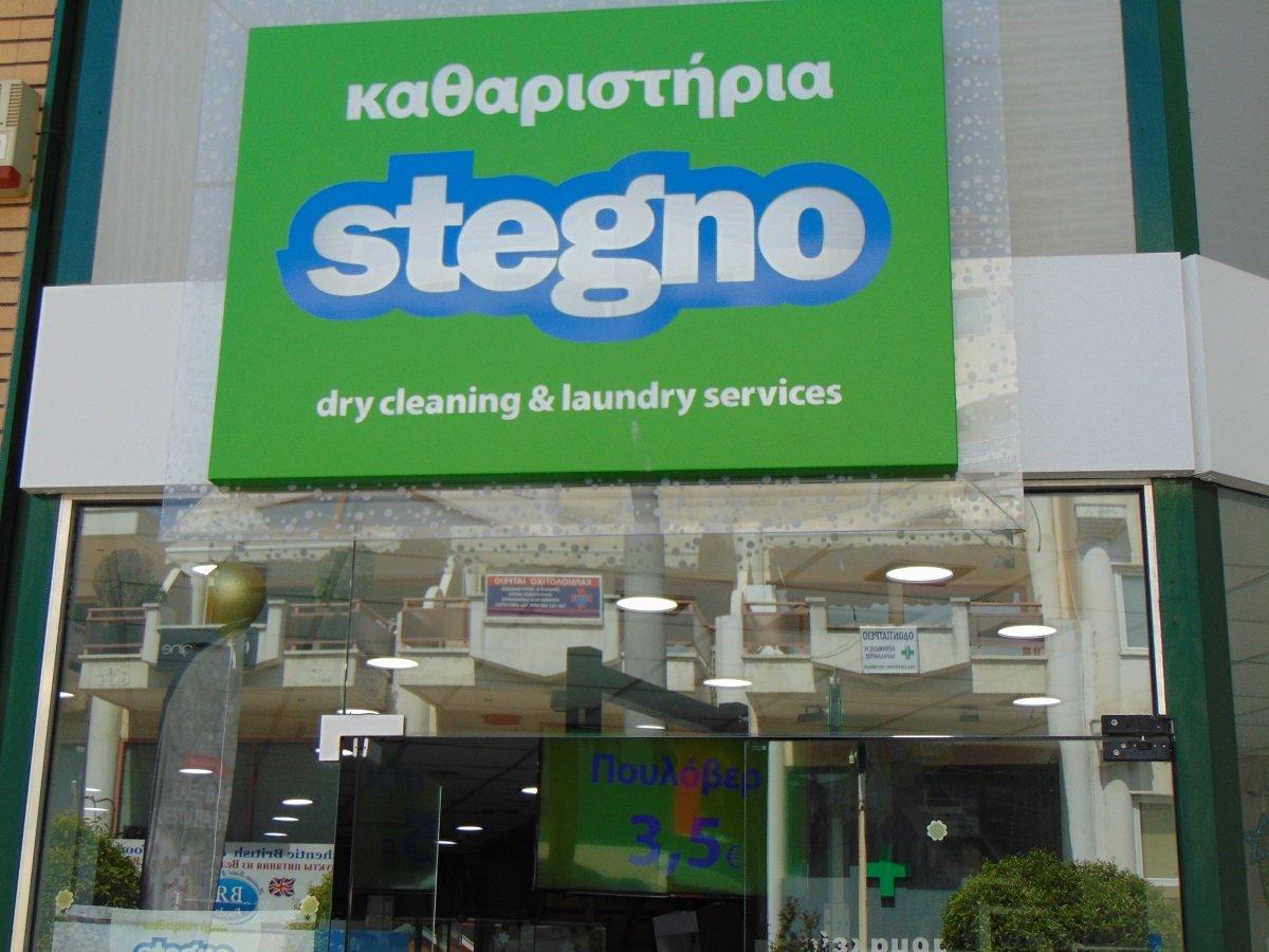 stegno-franchise3-psyxiko