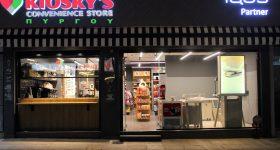kioskys-convenience-store-franchise-pyrgos2