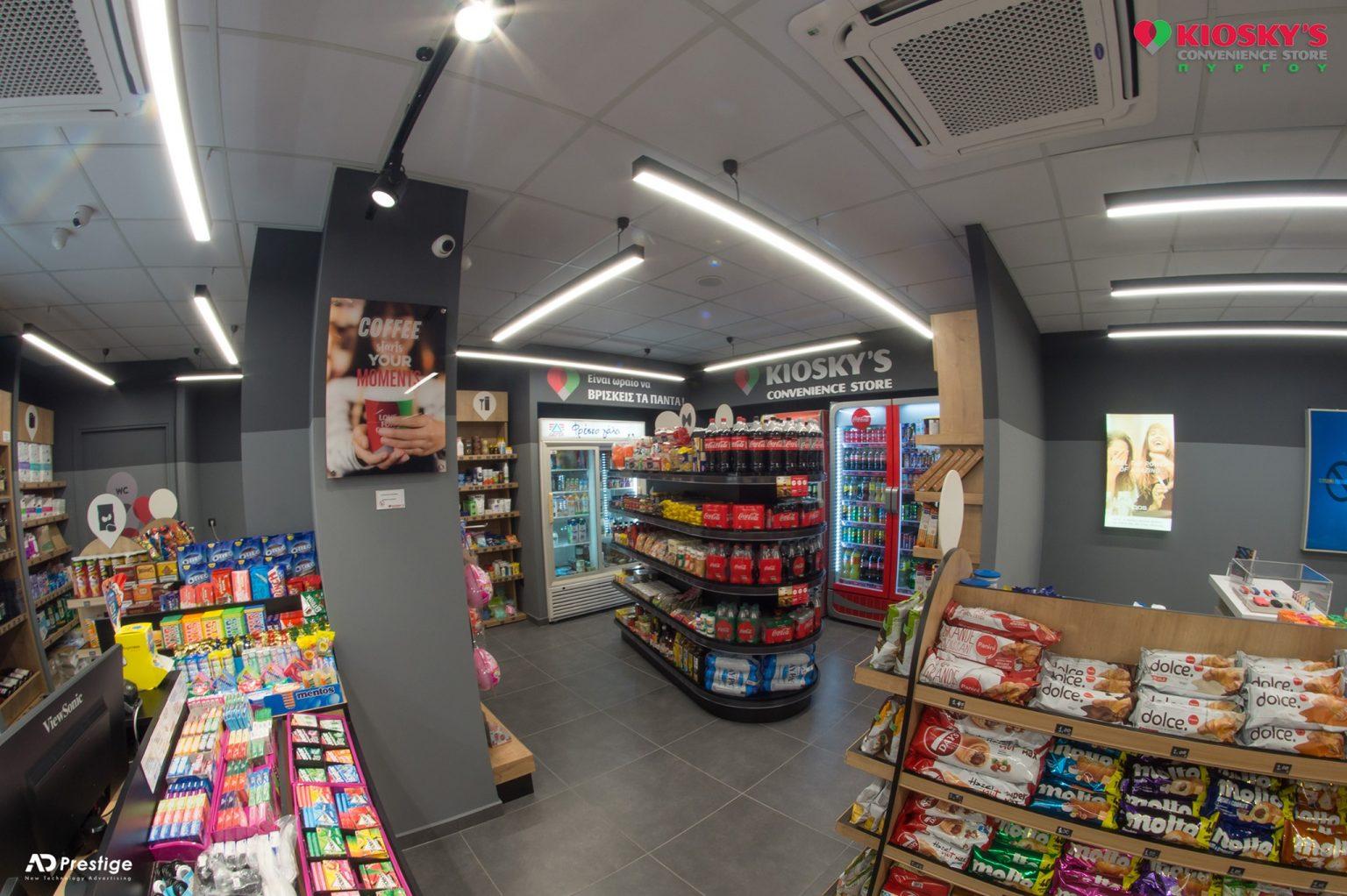 kioskys-convenience-store-franchise-pyrgos3