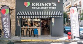 kioskys-convenience-store-peiraias-franchise2