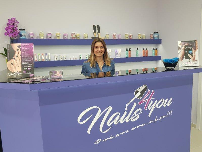 nails4you franchise Παλλήνη