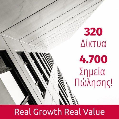 Αναπτύξαμε 320 δίκτυα και 4700 σημεία πώλησης - σύμβουλοι franchise