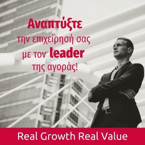 Αναπτύξτε την επιχείρησης σας σίγουρα - σύμβουλοι franchise