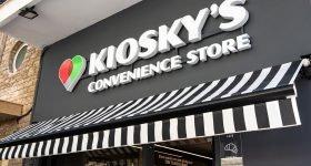 kioskys-convenience-store-peiraias-franchise-tampela