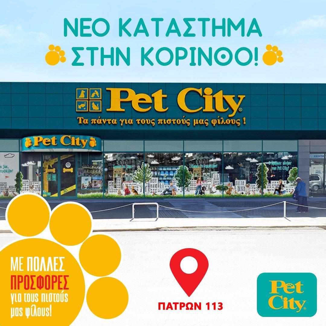 pet-city-franchise-korinthos