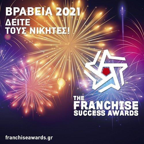 franchise success awards