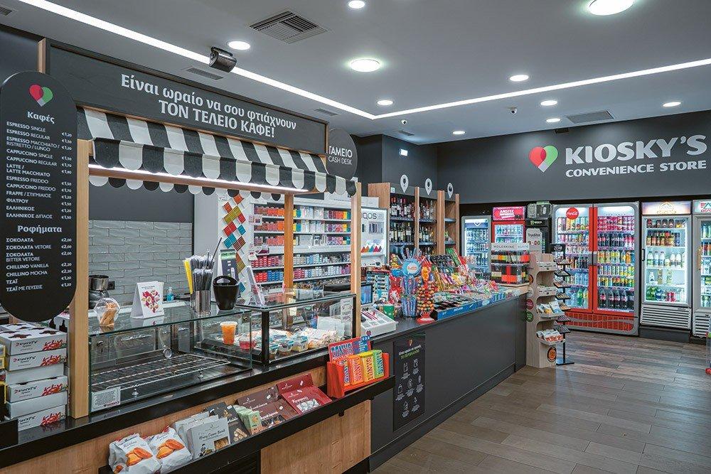 kiosky's-convenience-store-franchise-porto-rafti