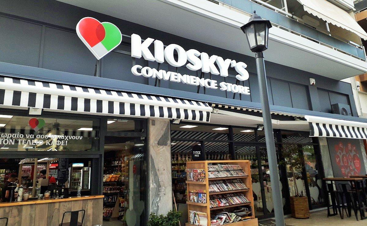 kiosky's-nea-smirni-franchise