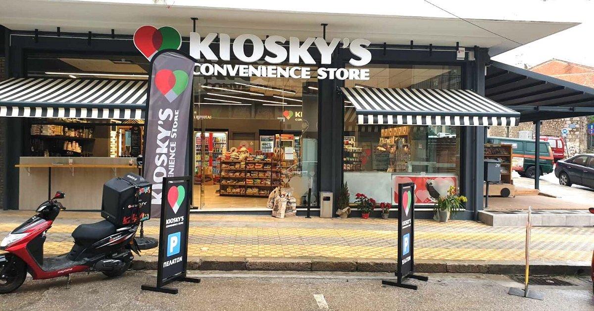 kiosky's-convenience-store-franchise-lamia